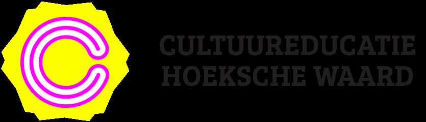 Cultuureducatie Hoeksche Waard